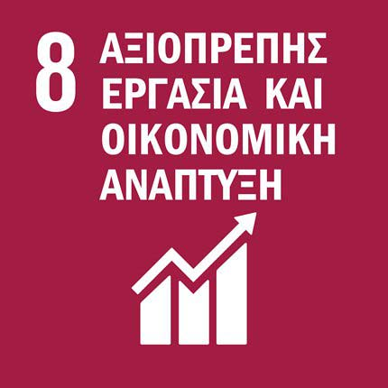 Sustainable_Development_Goals_Greek_RGB-08